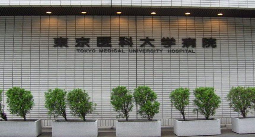 แพทย์ขาดแคลนกับการเลือกปฏิบัติทางเพศของโรงเรียนแพทย์ในญี่ปุ่น