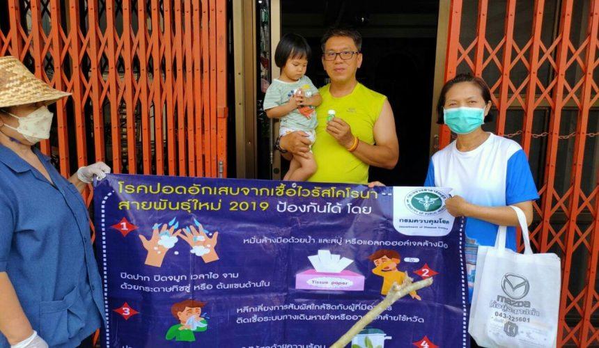 อสม. มดงานในระบบสุขภาพของไทย ที่ประเทศอื่นยากเลียนแบบ